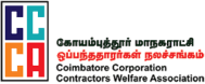 Coimbatore Corporation Contractor Association